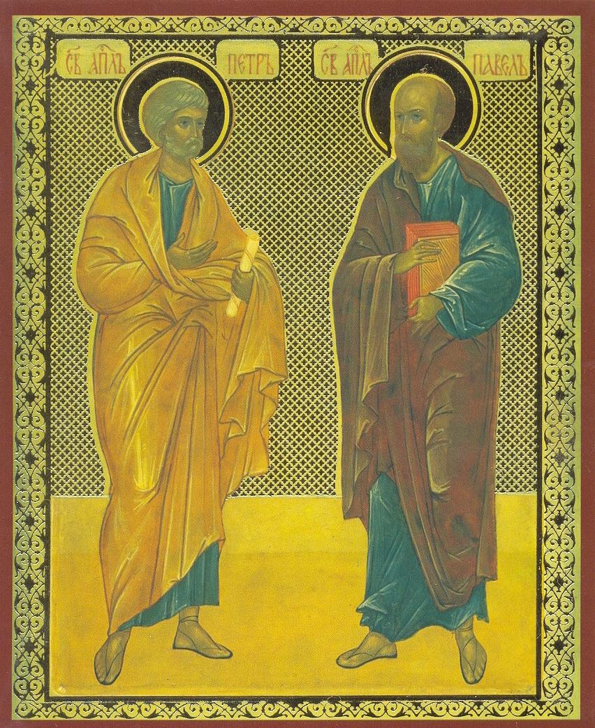 Péter és Pál